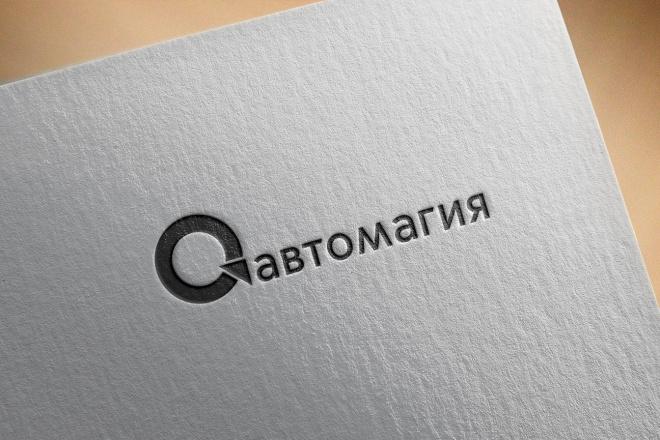 Логотип от профессиональной студии 24 - kwork.ru