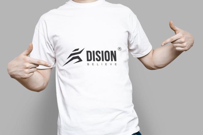 Разработаю логотип + подарок 39 - kwork.ru