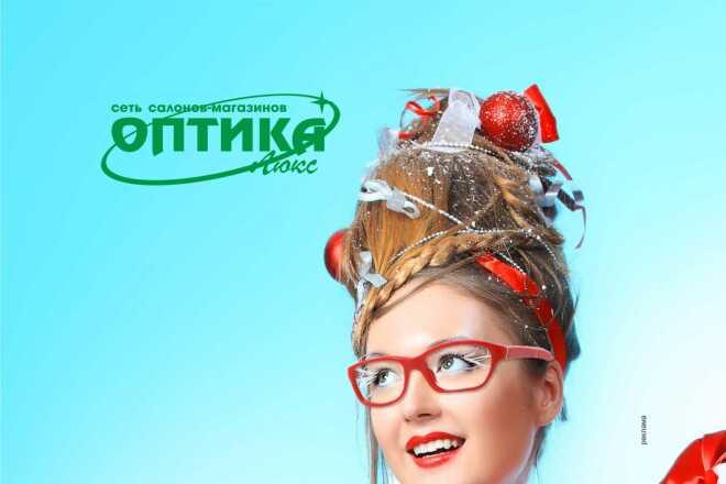 Разработаю рекламный макет для журнала, газеты 26 - kwork.ru