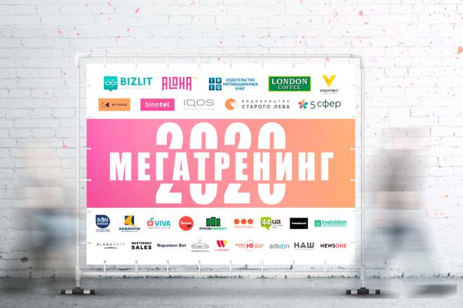 Сделаю 1 баннер статичный для интернета 3 - kwork.ru