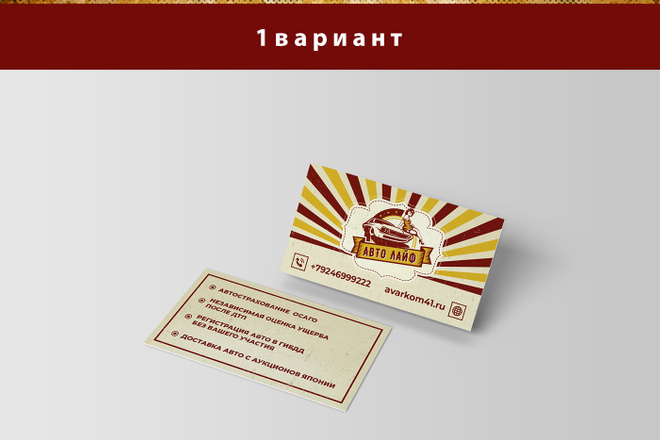 Разработаю фирменный стиль 12 - kwork.ru
