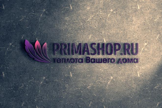 Разработаю дизайн логотипа 73 - kwork.ru