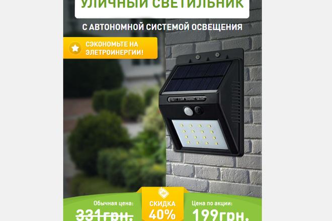 Качественная копия лендинга с установкой панели редактора 20 - kwork.ru