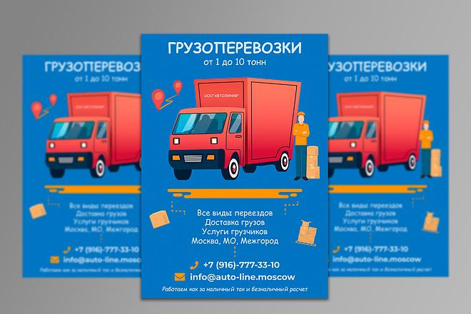 Дизайн плакатов, афиш, постеров 5 - kwork.ru