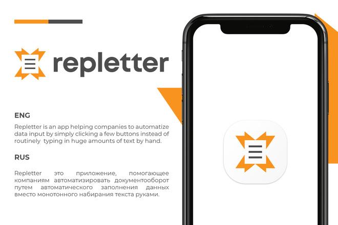 Разработка логотипа для сайта и бизнеса. Минимализм 51 - kwork.ru