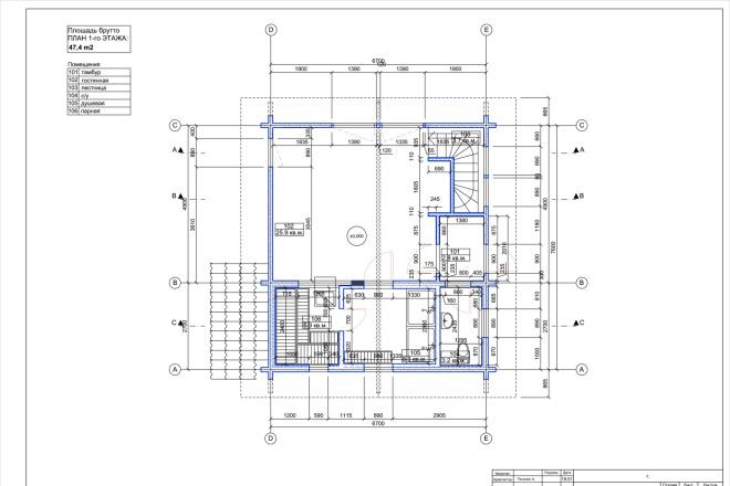 Планировка или пакет рабочих чертежей для проекта интерьера 6 - kwork.ru