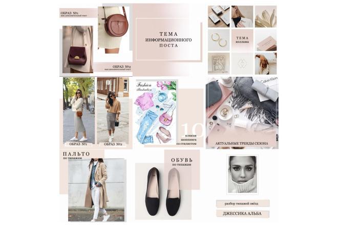 Оформление профиля Инстаграм. Уникальный дизайн в Instagram 12 - kwork.ru
