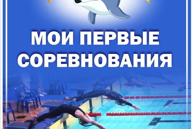 Изготовлю шаблон диплома, сертификата или грамоты 7 - kwork.ru