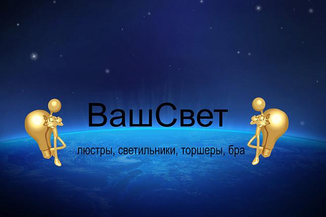 Создам 3D логотип 6 - kwork.ru