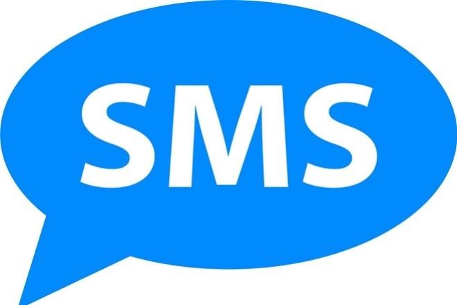 Андроид приложение для рассылки SMS 2 - kwork.ru