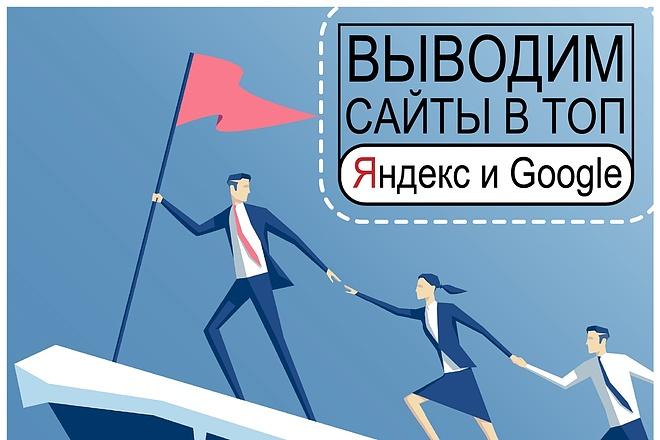Сделаю качественный баннер для web и печати 5 - kwork.ru