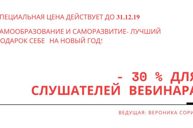 Стильный дизайн презентации 160 - kwork.ru