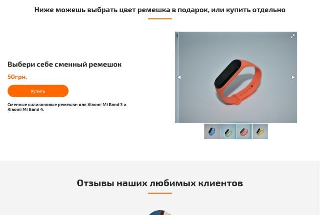 Копирование Landing Page 10 - kwork.ru