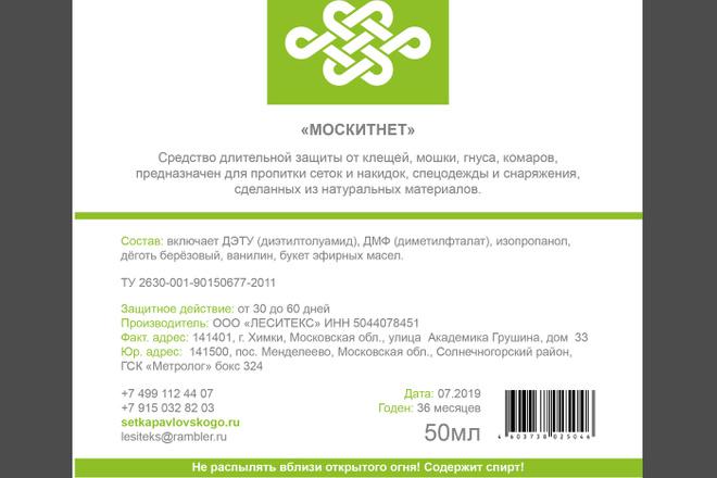 Ваш новый логотип. Неограниченные правки. Исходники в подарок 100 - kwork.ru