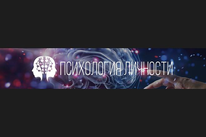 Оформление youtube канала 85 - kwork.ru