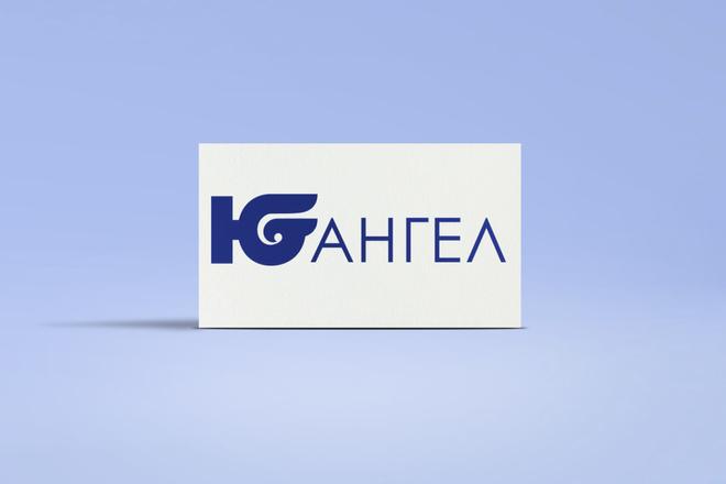 Разработаю стильный логотип для Вашего бизнеса 56 - kwork.ru
