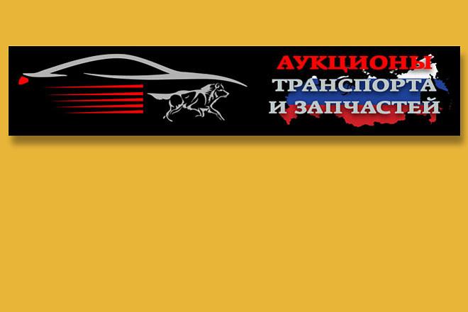 Сделаю баннер для сайта 4 - kwork.ru