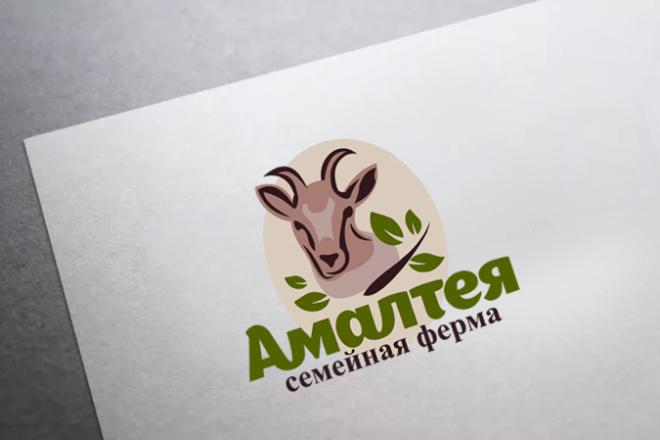 Логотип до полного утверждения 46 - kwork.ru