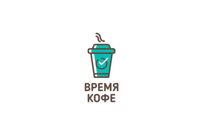 Логотип. Качественно, профессионально и по доступной цене 25 - kwork.ru