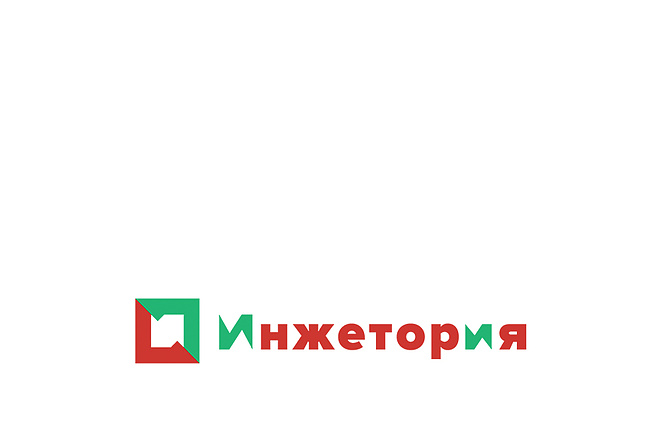 Разработка логотипа по вашему эскизу 109 - kwork.ru