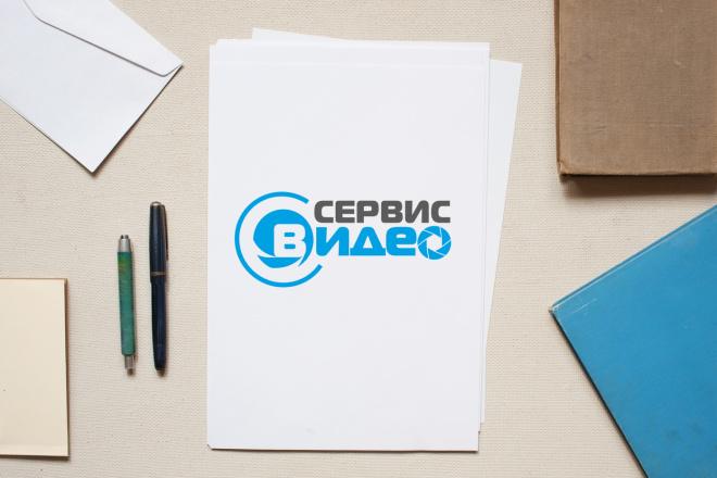 Логотип до полного утверждения 69 - kwork.ru