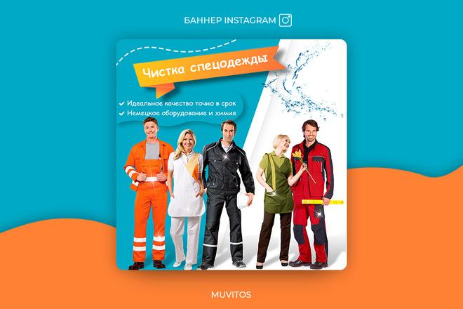 Креативы, баннеры для рекламы FB, insta, VK, OK, google, yandex 78 - kwork.ru