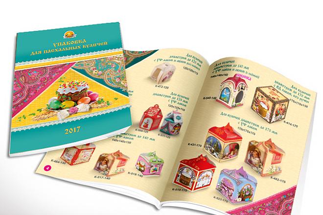Создам дизайн каталога для Вашего бизнеса 1 - kwork.ru