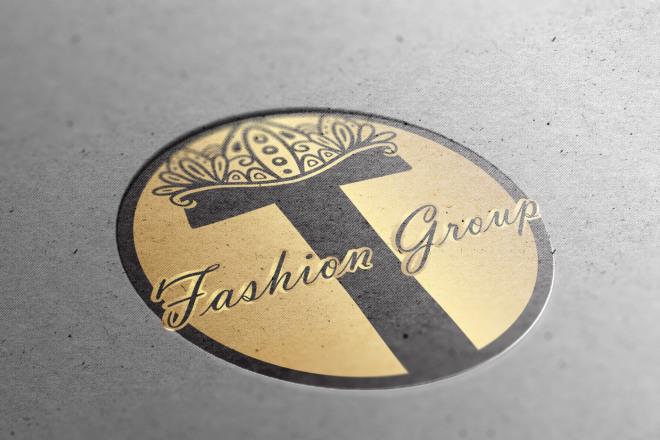 Создам строгий логотип в трех вариантах 5 - kwork.ru