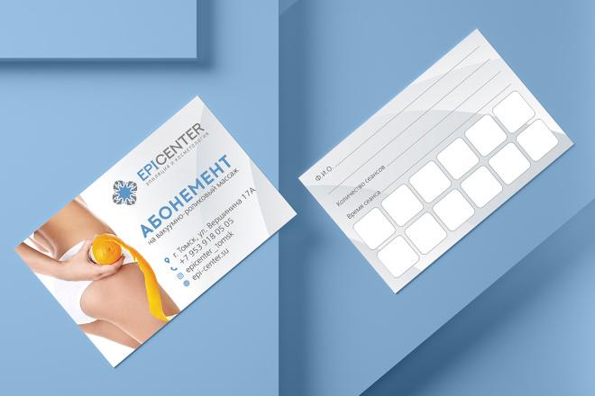 Дизайн визитки с исходниками 81 - kwork.ru