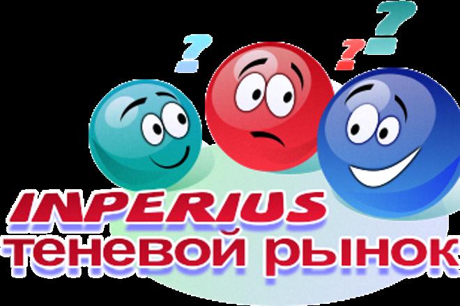Создам логотип сайта 7 - kwork.ru