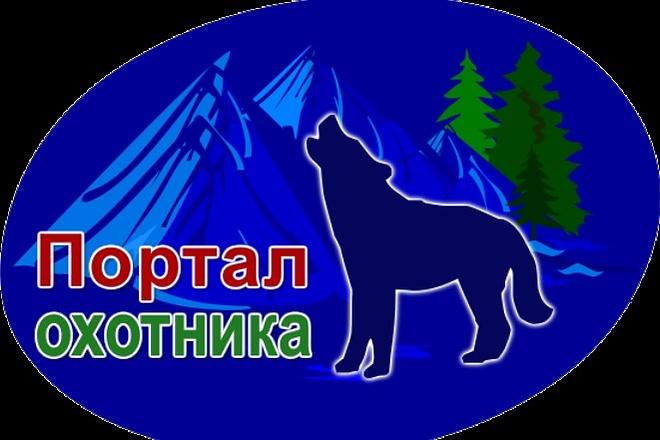 Создам логотип сайта 4 - kwork.ru