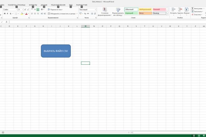 Напишу макрос на VBA для Excel 38 - kwork.ru