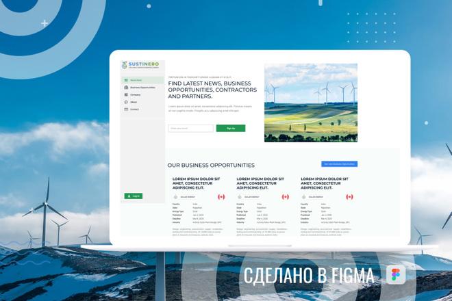 Уникальный дизайн сайта для вас. Интернет магазины и другие сайты 57 - kwork.ru