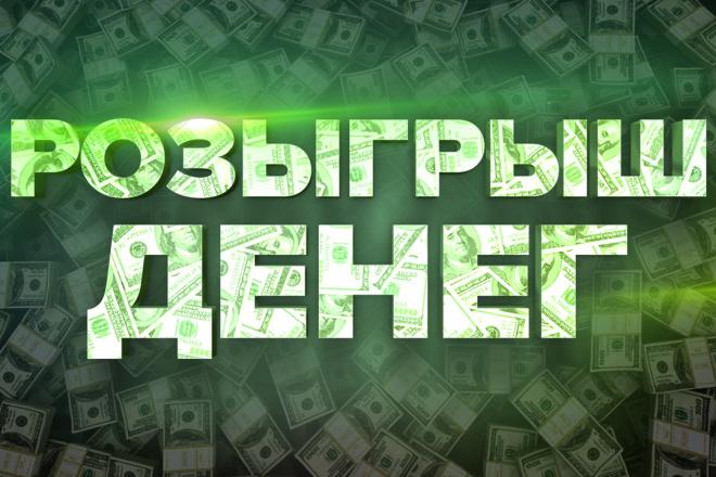 Создам превью для видео youtube 5 - kwork.ru