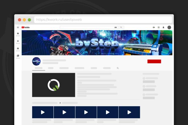 Сделаю оформление канала YouTube 71 - kwork.ru