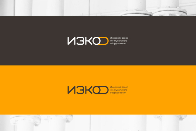 Ваш новый логотип. Неограниченные правки. Исходники в подарок 53 - kwork.ru