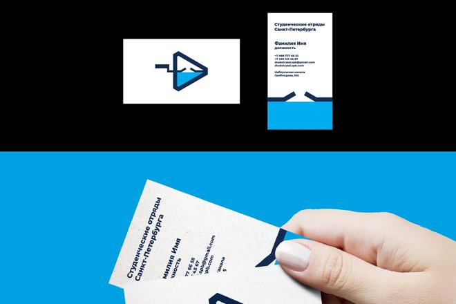 Ваш новый логотип. Неограниченные правки. Исходники в подарок 94 - kwork.ru