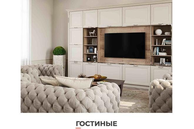 Сверстаю сайт по любому макету 205 - kwork.ru