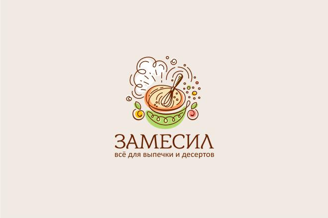 Дизайн логотипов в любом стиле. Фирменный стиль 3 - kwork.ru