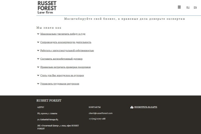 Platforma LP Creatium Сайт под ключ 2 - kwork.ru