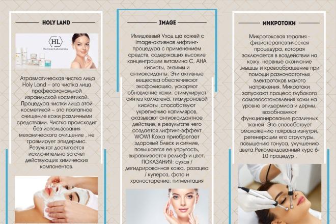 Лифлет 1 - kwork.ru