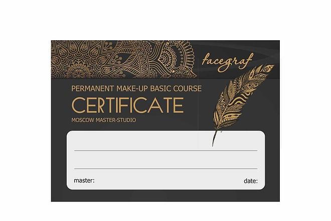 Сделаю сертификат 14 - kwork.ru