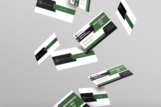 Дизайн двусторонней визитки 6 - kwork.ru
