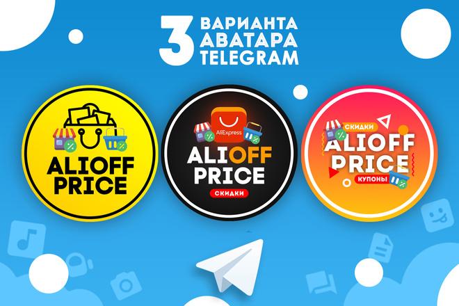 Оформление Telegram 34 - kwork.ru