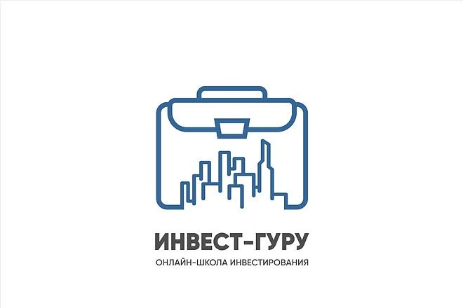 Логотип 109 - kwork.ru