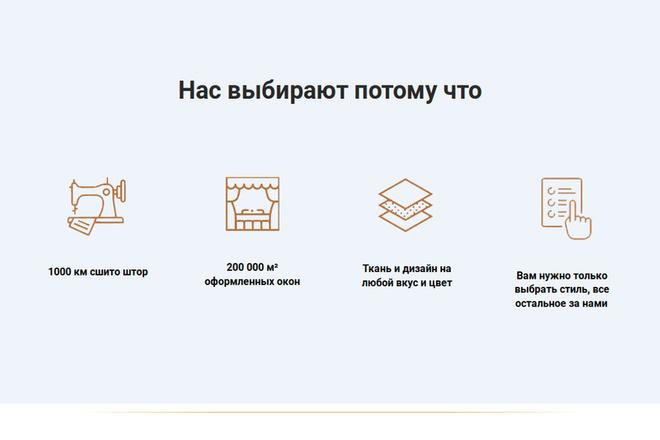 Создание лендинга на Tilda 1 - kwork.ru