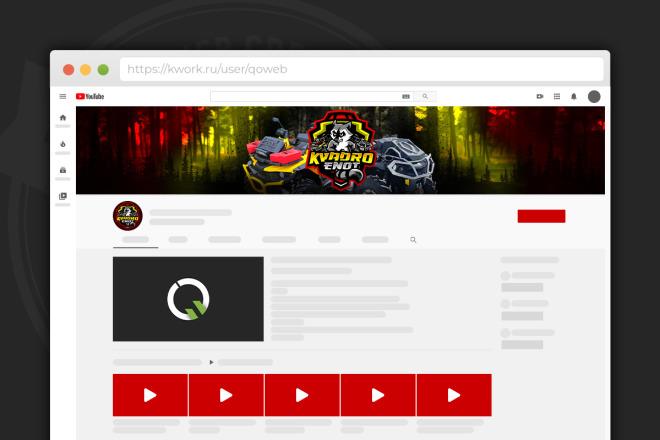 Сделаю оформление канала YouTube 85 - kwork.ru