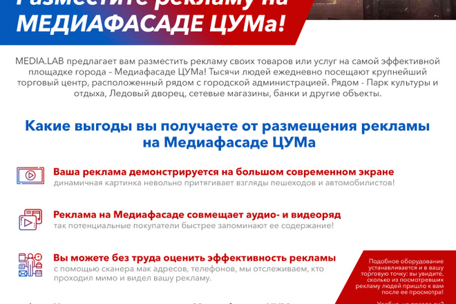 Создам дизайн коммерческого предложения 3 - kwork.ru