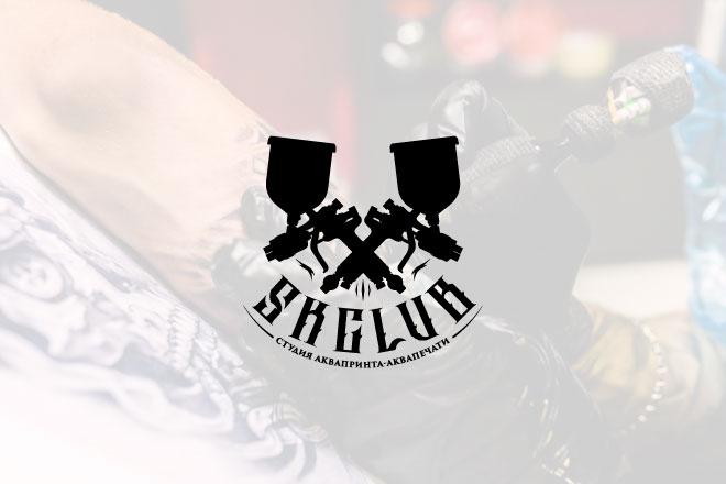 Дизайн вашего логотипа, исходники в подарок 28 - kwork.ru