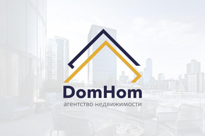 Профессиональная разработка логотипов, фирменных знаков, эмблем 2 - kwork.ru